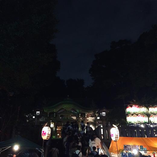 北澤八幡神社、秋祭り、下北沢