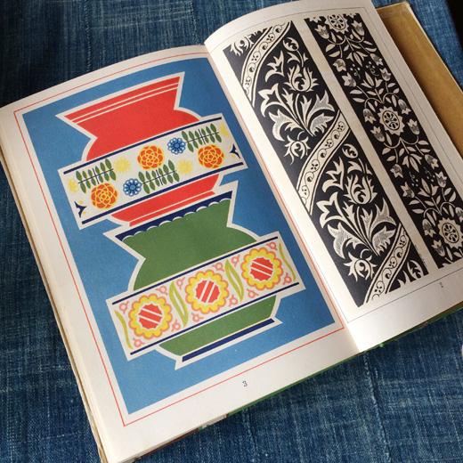 意匠デザイン、図案集、古本、1950年代、昭和、モダンデザイン、パターン集、素材集
