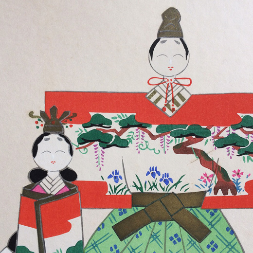 色紙、日本画、立雛、雛人形、幸野豊一、クラフト