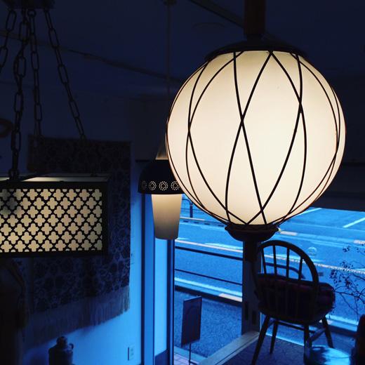 竹照明、ヴィンテージ、和モダン