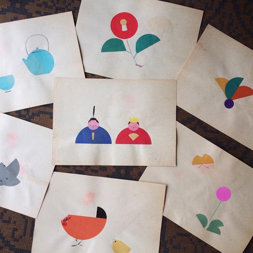 高橋五山、全甲社、はり絵画集、1949年、紙芝居、教育紙芝居、幼児保育