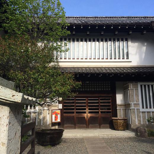 日本民芸館、柚木沙弥郎、染色