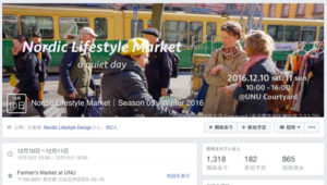 Nordiclifestylemarket
