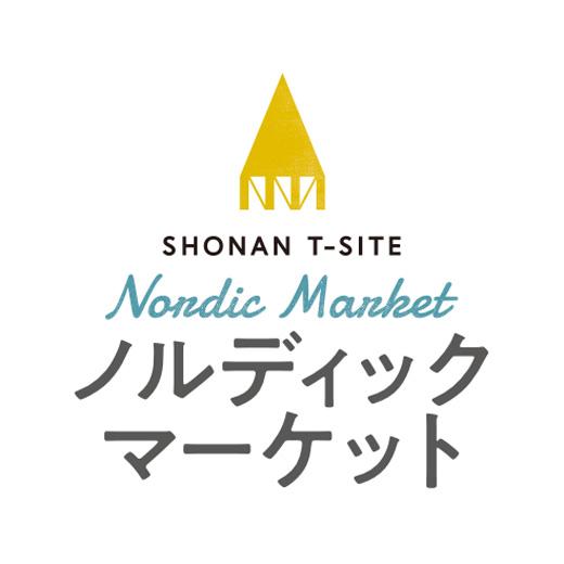 ノルディックマーケット、湘南TSITE、湘南ティーサイト