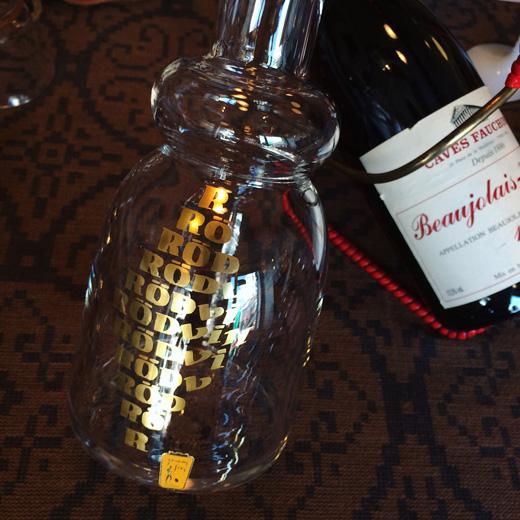 北欧ヴィンテージ、カラフェ、赤ワイン、タイポグラフィ、モダンデザイン、ワインカラフェ、johansforsglasbruk、rodvin