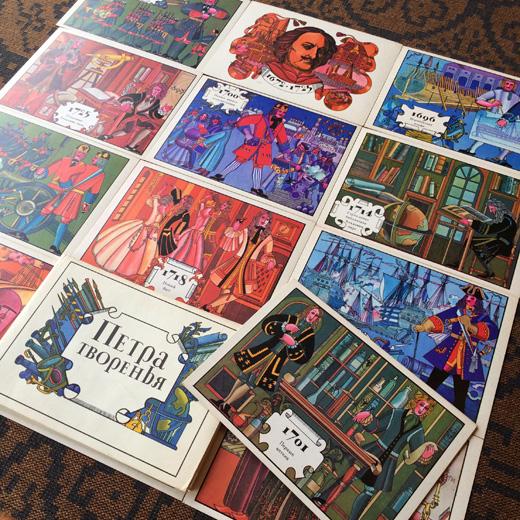 ロシアデザイン、ヴィンテージポストカード、絵葉書