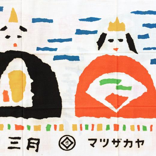 松坂屋、手ぬぐい、販促品、1980年代、ヴィンテージ、クラフト