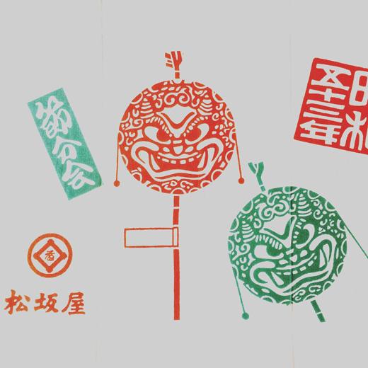 松坂屋、手ぬぐい、販促品、1980年代、クラフト、昭和レトロ、当時もの