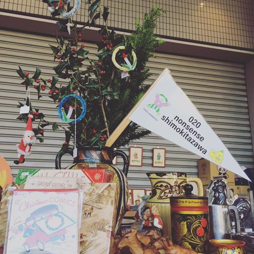 東京蚤の市、クリスマス