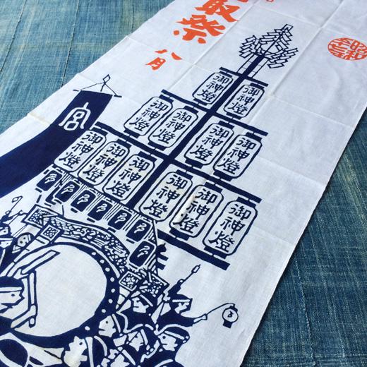 松坂屋、手ぬぐい、販促品、当時もの、ヴィンテージ、石取祭