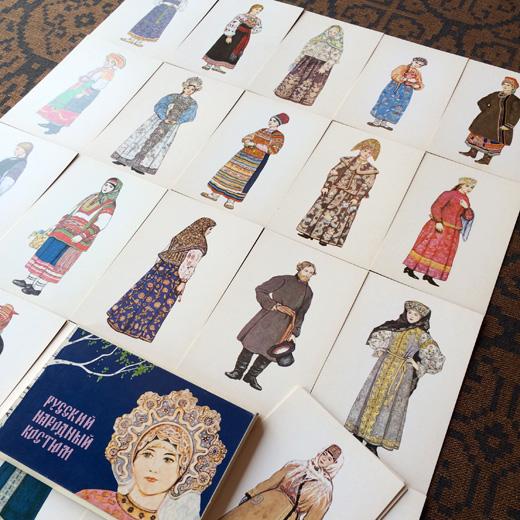 ロシア雑貨、民族衣装、ポストカード、絵葉書、サファラン
