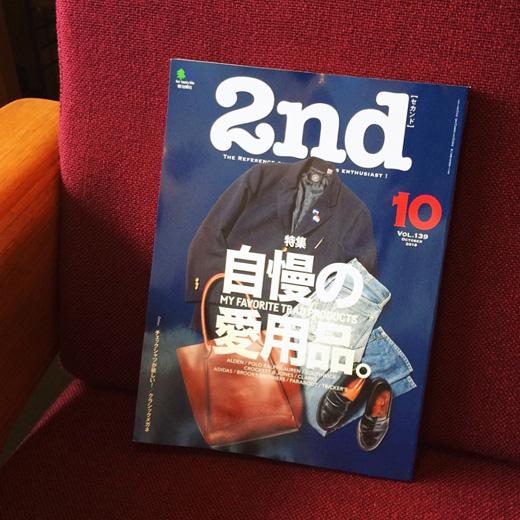 エイ出版、ファッション雑誌、ヴィンテージ雑貨、2nd、セカンド、掲載情報