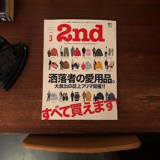 セカンド、2nd、トラッド、ファッション雑誌、雑貨散歩、ナンセンス下北沢