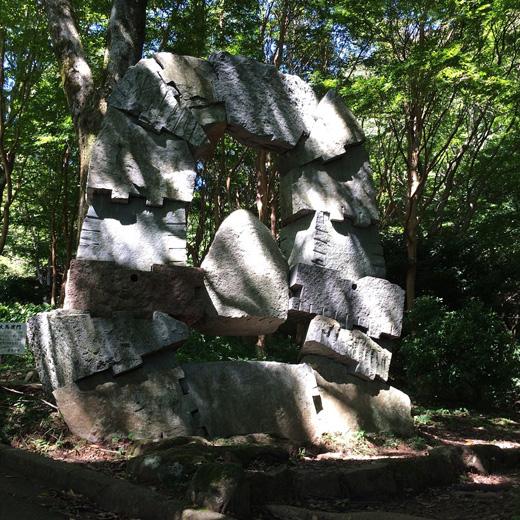 空充秋、平成之大馬鹿門、石彫、彫刻作品、姫の沢公園