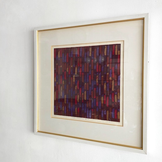 吉田亜世美、木版画、吉田博、linearcomposition