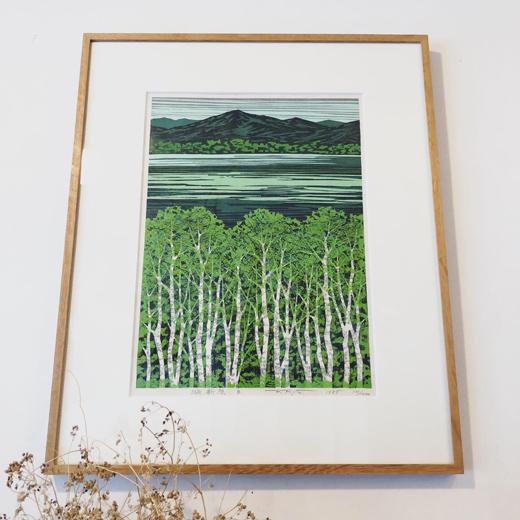 藤田不美夫、版画作品、湖新緑、1985、額裝品、モダンインテリア、ヴィンテージ