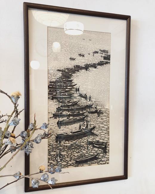 奥山儀八郎、版画、あさり舟、日本の風景、額裝