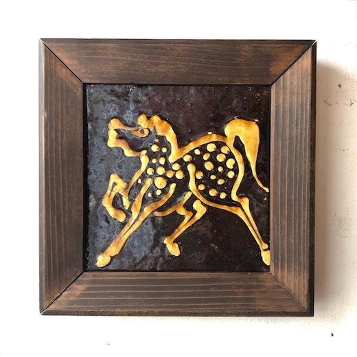 舩木研兒、馬、陶板、不志名焼、民藝、数馬竹祐、籐籠花入れ、掛花入、瓢箪、ひょうたん、縁起物