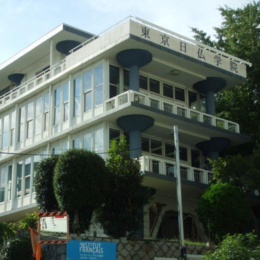 マッシュのホームパーティー、菊池亜希子、美食の祭典、坂倉準三建築junzosakakura.france