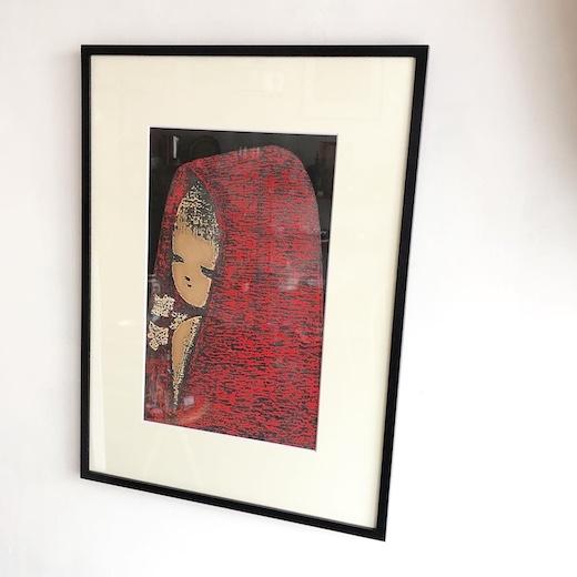 河野薫、木版画、夢、斎藤清、額装