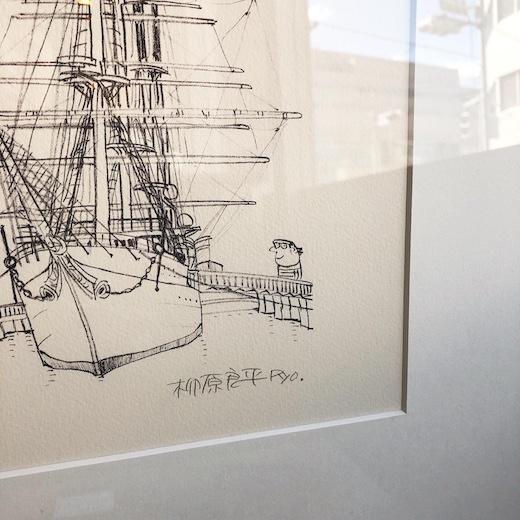 柳原良平、リトグラフ 、日本丸、1986年