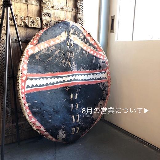 フォークアート、民族美術、武具、マサイ族、アフリカンアート、盾