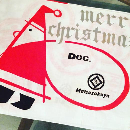 松坂屋、手ぬぐい、販促品、ノベルティ、モダンクラフト、クリスマス、1980年代