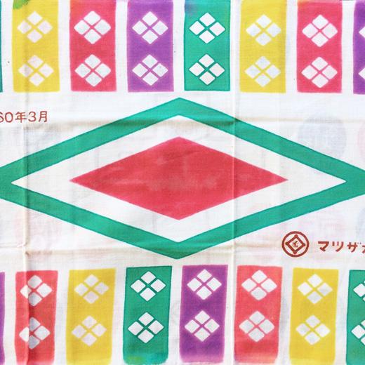 松坂屋、手ぬぐい、販促品、1980年代、ヴィンテージ、クラフト、ひなまつり