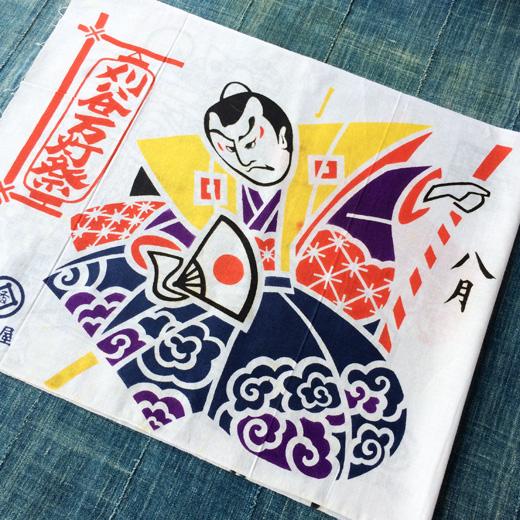 松坂屋、手ぬぐい、販促品、当時もの、ヴィンテージ、刈谷万灯祭