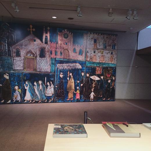 目黒区美術館、フィンランド陶芸、ルートブリュック、陶板
