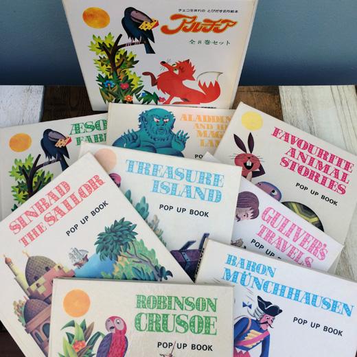 チェコスロヴァキア、絵本、飛び出す絵本、ヴィンテージ、古本、1980年、コンプリート、ボックス付、国際情報社