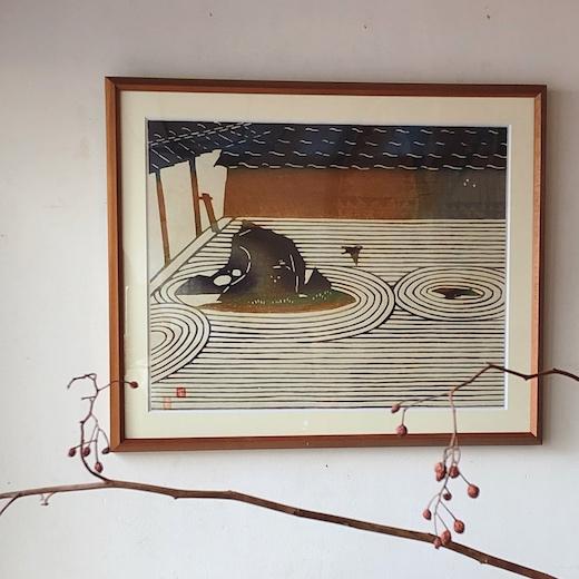 稲垣稔次郎、染色、人間国宝、木版画、京都、龍安寺石庭、和モダン、額装