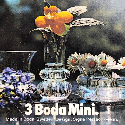 北欧ヴィンテージ、北欧ガラス、ボダ、シグネペーションメリン、ミニベース、花瓶