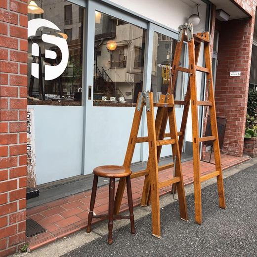 文化梯子、脚立、木製、レトロモダン、ヴィンテージ