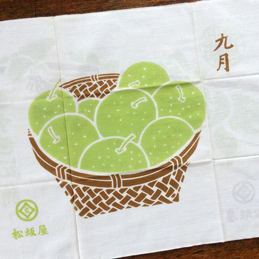 松坂屋、手ぬぐい、当時物、梨、旬、秋の味覚