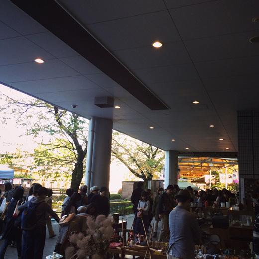 東京蚤の市、京王閣、秋