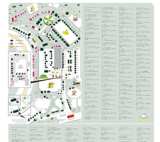 東京蚤の市、会場マップ