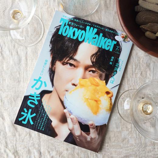 東京ウォーカー、下北沢さんぽ、7月号、かき氷、雑誌掲載、ナンセンス下北沢