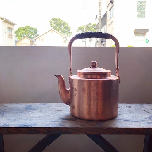 新光堂、槌起銅器、湯沸し、薬缶、銅やかん、モダンクラフト