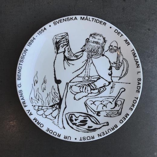 北欧ヴィンテージ、グスタフスベリ、絵皿、イヤープレート、svenskamaltider、食事、1973年