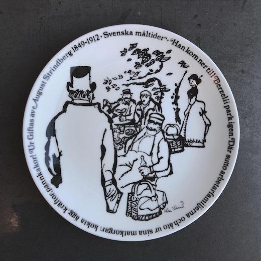 北欧ヴィンテージ、グスタフスベリ、絵皿、イヤープレート、svenskamaltider、食事、1975年