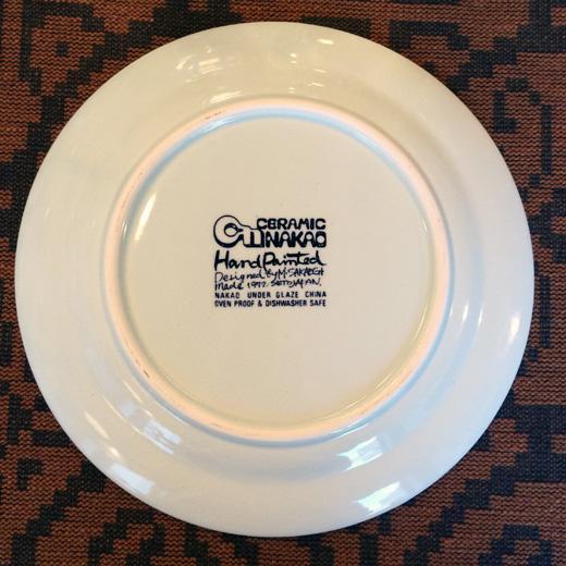 栄木政敏、セラミックナカオ、セラミックジャパン、モダンクラフト、グッドデザイン賞、ヴィンテージ食器、テーブルウェア、北欧風、アラビア