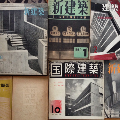 商店建築、古本、古雑誌、建築デザイン