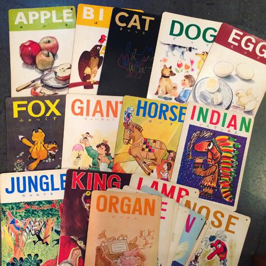 ヴィンテージ、絵本、アルファベットカード、知育玩具、モダングラフィック、レトロ雑貨