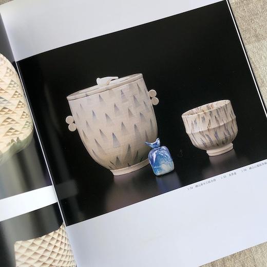 曾田雄亮、キャセロール、練りこみ、モダンクラフト、ヴィンテージ陶器、ぐい呑